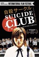 Tostón de película que solo se entiende mínimamente si se está al tanto del nihilismo que impera en la sociedad japonesa moderna.