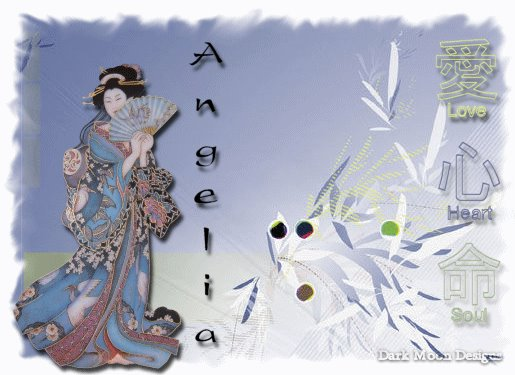 geisha is a dying art Japanese culture is very distinctive, from the prestige of the samurai to the art of   the way of the geisha is still present today, but it appears to be slowly dying.