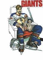 O jogador de hockey