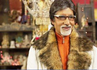 Meri pant bhi sexy, meri shirt bhi sexy, yeh rumaal bhi sexy hai