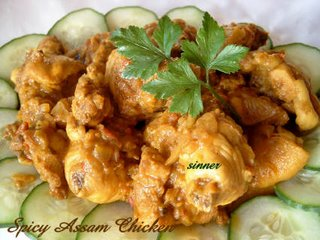 spicy assam chicken