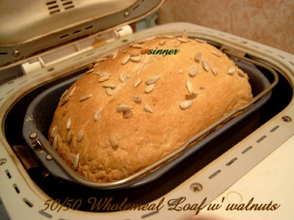 wholemeal loaf from a breadmachine