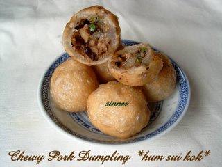 Hum Sui Kok
