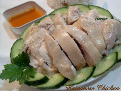 hainanese chicken