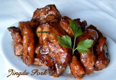 jing du pork