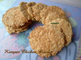 kampar chicken biscuit
