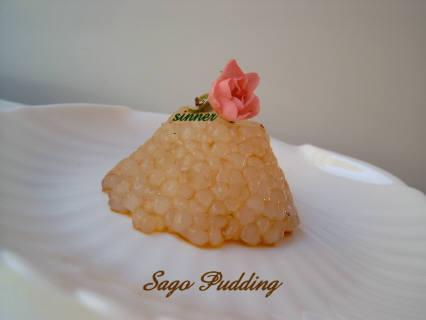 sago pudding with gula melaka