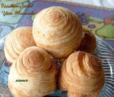 Teochew spiral yam mooncake