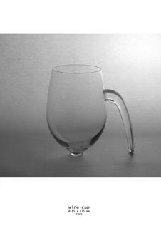 João Sabino: Wine cup :  alcohol food drinks cup