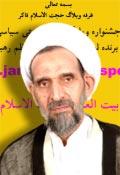 حجت الاسلام فاکر برنده لوح تقدير از مقام معظم رهبري در جشنواره وبلاگ هاي عقيدتي-سياسي