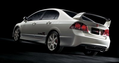 Honda Civic Type R Sedan 220Hp+ : Official car for the F1 Japan GP, production begins in 2007