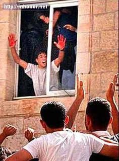 Linchamiento en Ramallah