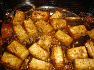 Sweet Ginger Tofu