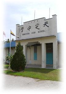 dindings school