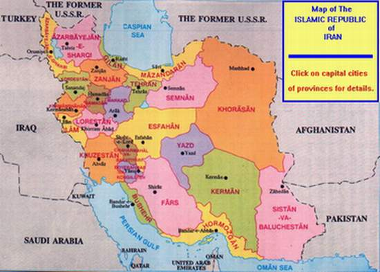 Provinces of Iran..Birthplace of Moses