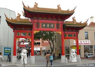 chinatown paifang 2006