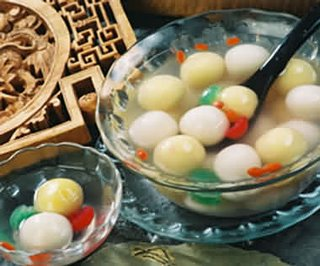 Tang Yuan 汤圆 with Ground Peanut Recipe