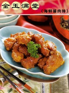 Chinese New Year Dishes - Braised Spareribs in Hoi Sin Sauce 