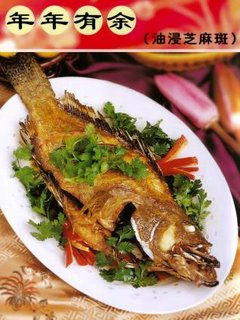 Chinese New Year Dishes - Deep Fried Spotted Grouper 年年有余