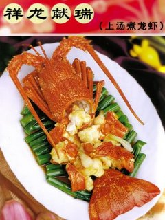 Chinese New Year Dishes - Lobster in Stock 