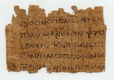 Informe cultural: El rollo de papiro o el volumen