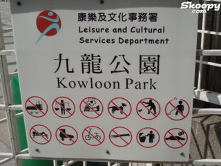 nothing to do in kowloon park