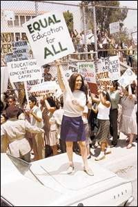 Educational Justice: March 2006