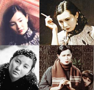 Montage of pictures of Chinese silent film star Ruan Ling-yu