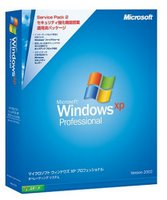 Windows XP Profesional Service Pack 2