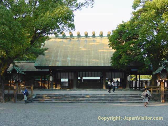 Atsuta Jingu Nagoya  Japan Blog - Tokyo Osaka Nagoya Kyoto
