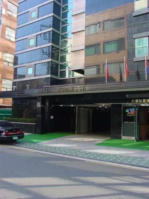 Hotels noblesse seoul japan blog tokyo osaka nagoya kyoto for Best boutique hotels osaka