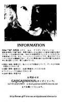 Abe 'M' Aria flyer