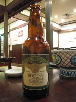 'Kamakura Moon' beer