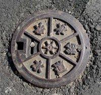 Domestic water supply manhole cover, Minato ward, Tokyo.