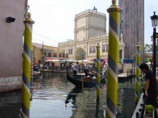 Is this Nagoya or Venice?