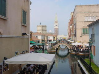 The main canal at Villaggio Italia