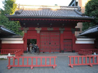 Akamon (Red Gate), Tokyo University, Bunkyo Ward
