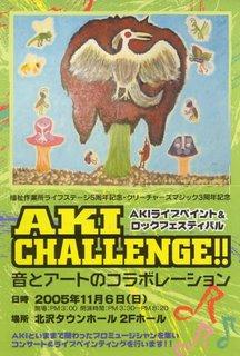 Aki Challenge flyer.