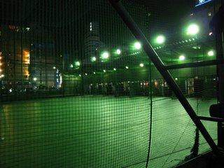 Japanese batting center, Shinjuku, Tokyo.