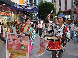 Chindonya troupe in Kabukicho, Shinjuku ward, Tokyo.