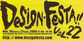 Tokyo Design Festa 22 flyer.