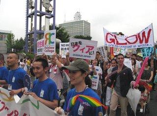 Tokyo Lesbian and Gay Parade