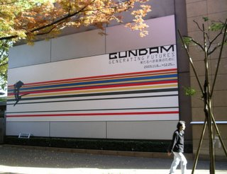 Gundam exhibition billboard.