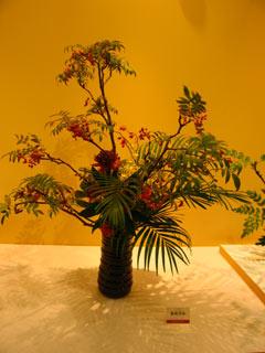 Ikebana.