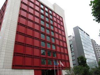 Italian Cultural Center, Tokyo.