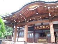 Main hall of Joganji Temple, Nakano ward, Tokyo.