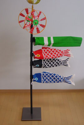 Indoor Koinobori