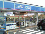 Lawson Convenience Store