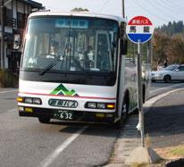 Nakatsugawa-Magome Bus