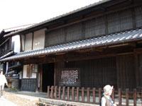 Toson Kinenkan Museum, Magome, Kiso Valley